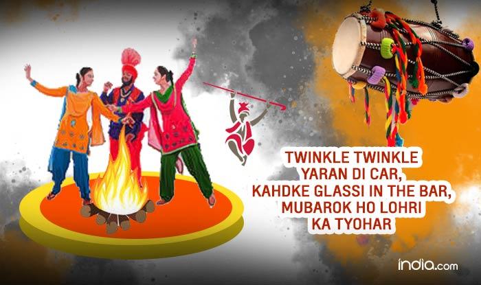 Happy Lohri 2017 Wishes in Hindi: Best Lohri Quotes