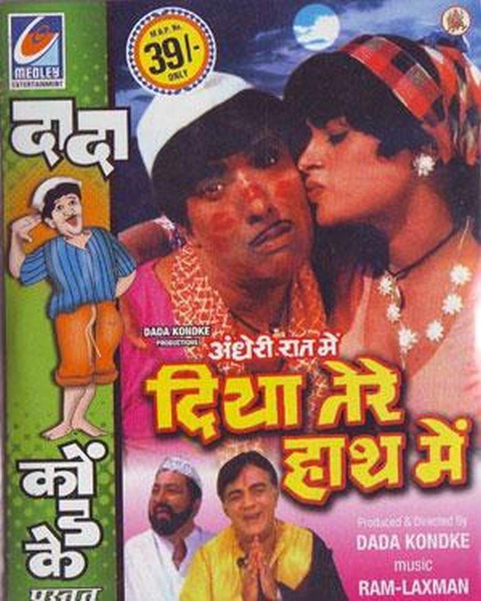 tilde in hindi
