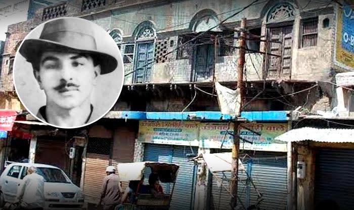 Image result for किराए के इस मकान में बम बनाते थे भगत सिंह