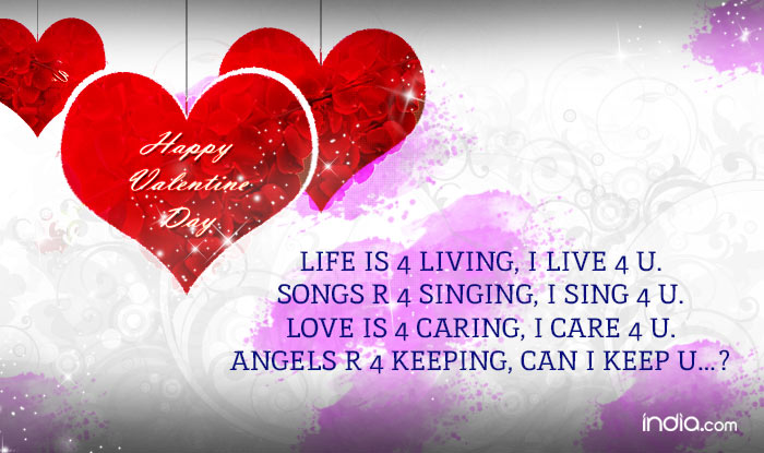 Happy Valentine's Day 40 Wishes Best Valentine's Day SMS Quotes Inspiration Best Valentines Day Quote