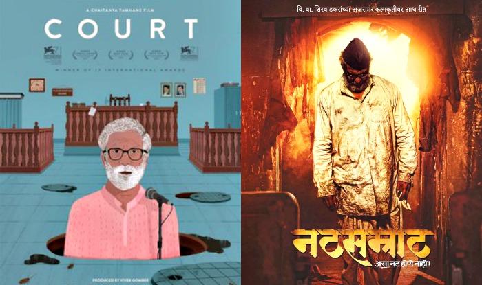 movie download marathi natsamrat full