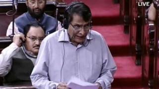 Railway Budget 2016 Live Streaming: Watch Suresh Prabhu presenting Rail Budget in Parliament