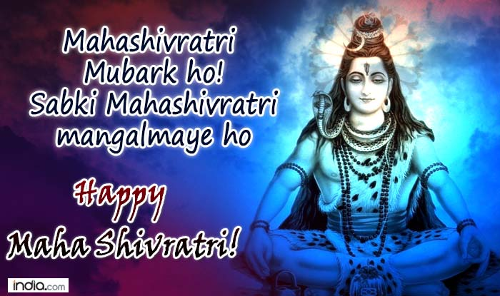Maha shivaratri 2016 hindi best shivaratri sms whatsapp facebook 01 m4hsunfo