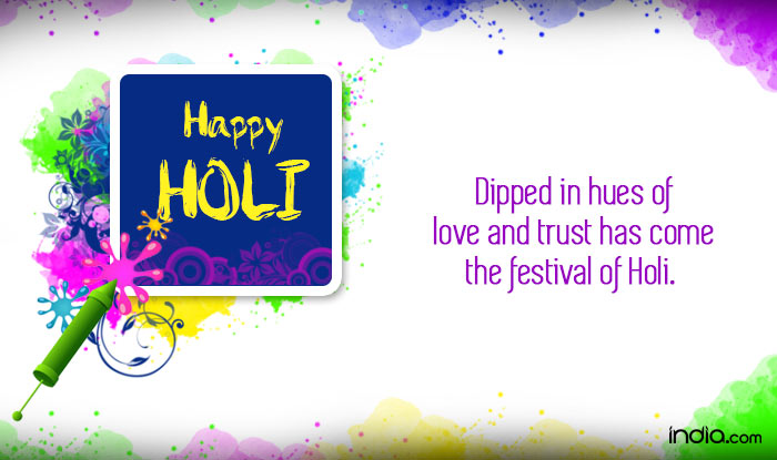 Holi 2016 wishes best holi sms whatsapp facebook messages to 1 m4hsunfo
