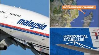 Malaysian Airline MH 370 debris found near coast between Mozambique & Madagascar