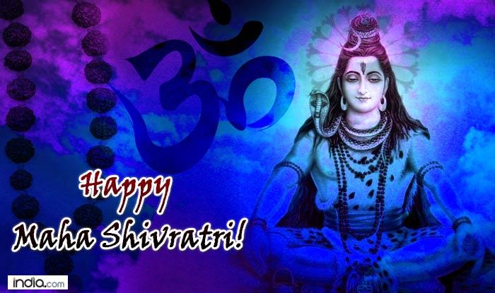 essay about maha shivaratri Maha shivratri hindi vrat vidhi, shivratri shubh muhurat date & timing, all information giving below you can read this article carefully.