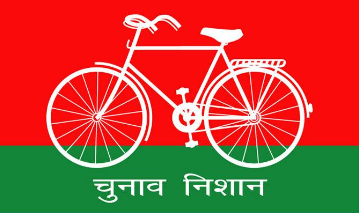 Samajwadi Party (SP) Candidates List 2017   UP Candidates list SP 2017