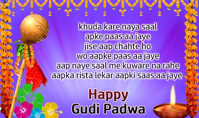 Happy gudi padwa 2016 hindi best gudi padwa sms messages whatsapp 05 m4hsunfo