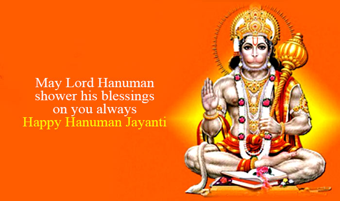 Top Beautiful Tamil Hanumath Jayanthi Images for free download