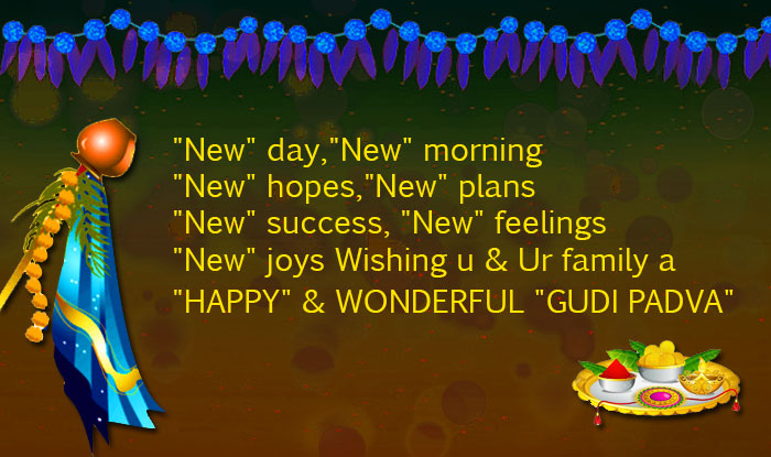 happy gudi padwa 2017 best wishes whatsapp messages facebook status sms gif images to send happy gudi padwa greetings