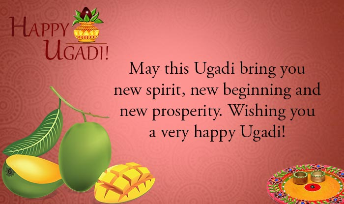 whatsapp reads may this ugadi bring you new spirit new beginning and new prosperity wishing you a very happy ugadi