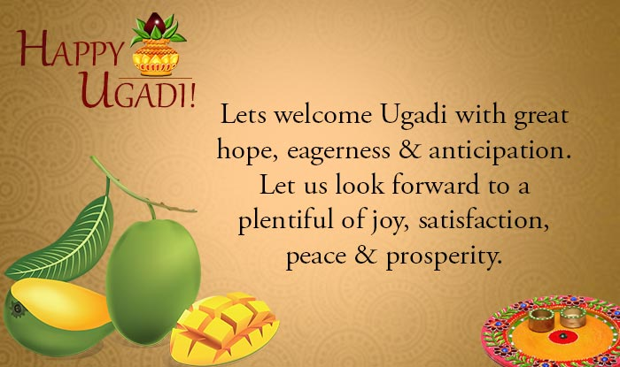Ugadi 2016 wishes best ugadi sms messages whatsapp facebook whatsapp reads lets welcome ugadi with great hope eagerness anticipationlet us look forward to a plentiful of joy satisfaction peace prosperity m4hsunfo