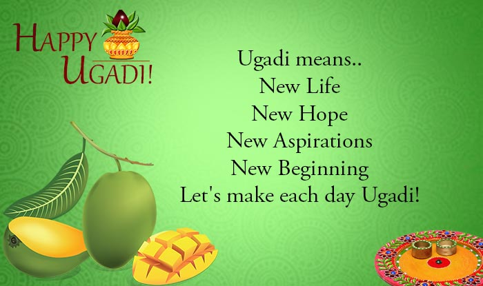 Image result for ugadi greetings