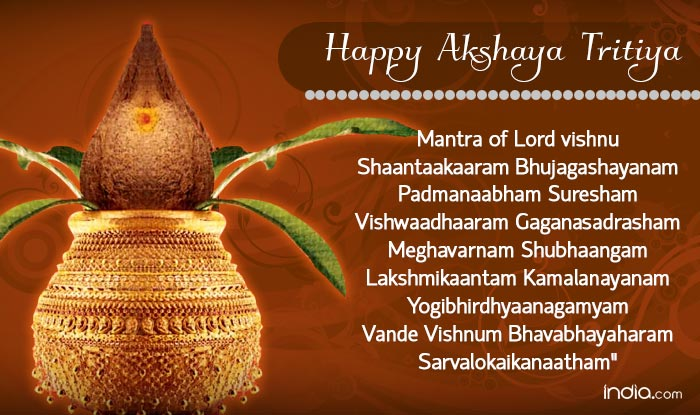 Happy Akshaya Tritiya 2016 Wishes: Best Akshaya Tritiya SMS