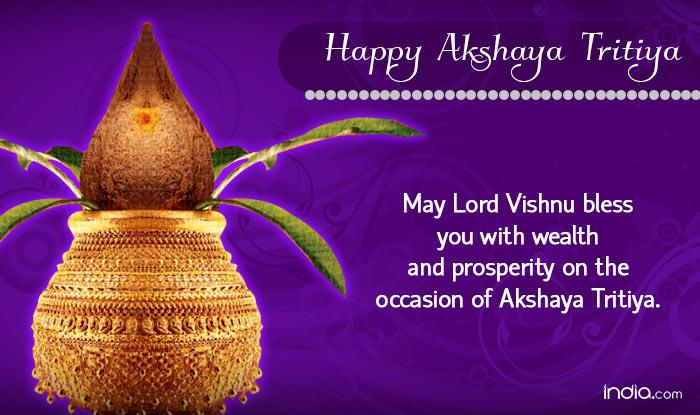 Happy Akshaya Tritiya 2016 Wishes: Best Akshaya Tritiya SMS