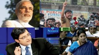 Azadi's new video features Narendra Modi, Smriti Irani, Arnab Goswami; goes viral