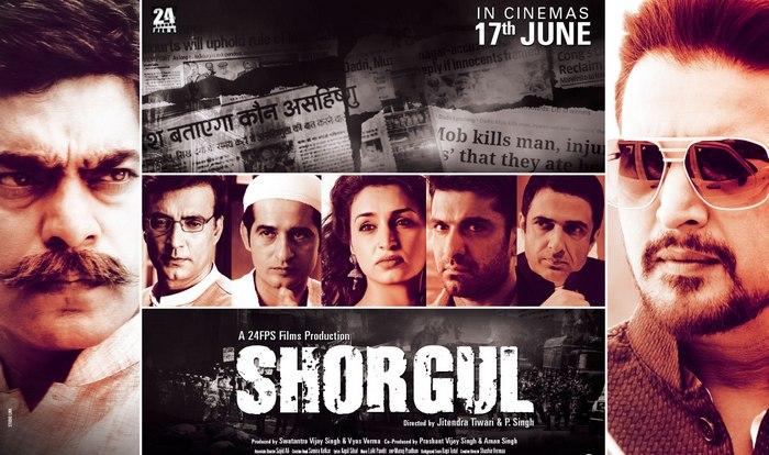 Shorgul-New-Poster