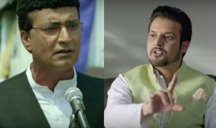 Shorgul communal speeches by Indian politicians