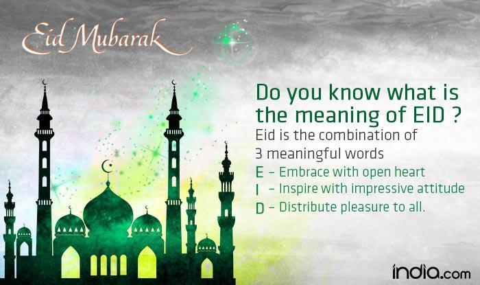 Eid Mubarak 2016 Wishes: Best Eid Chand Raat Mubarak SMS