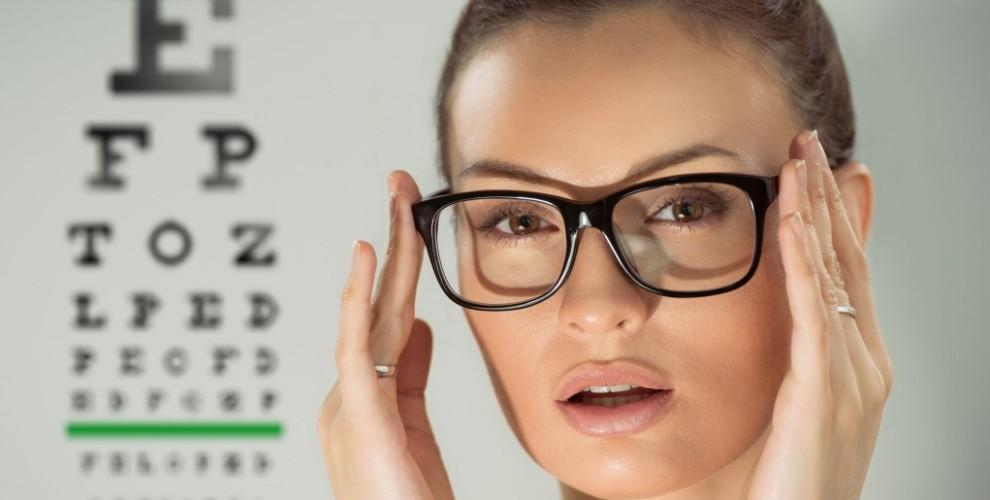 ek_eyesight