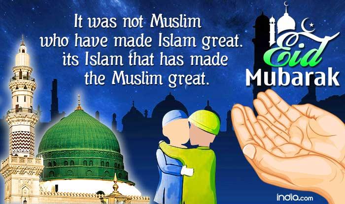 Eid mubarak 2016 whatsapp facebook status best eid al fitr eid mubarak 2016 whatsapp facebook status best eid al fitr mubarak whatsapp facebook status dp messages m4hsunfo