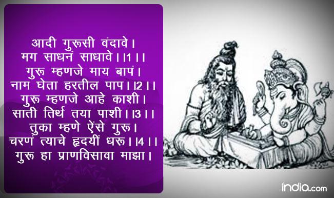1-guru.jpg (651×386)