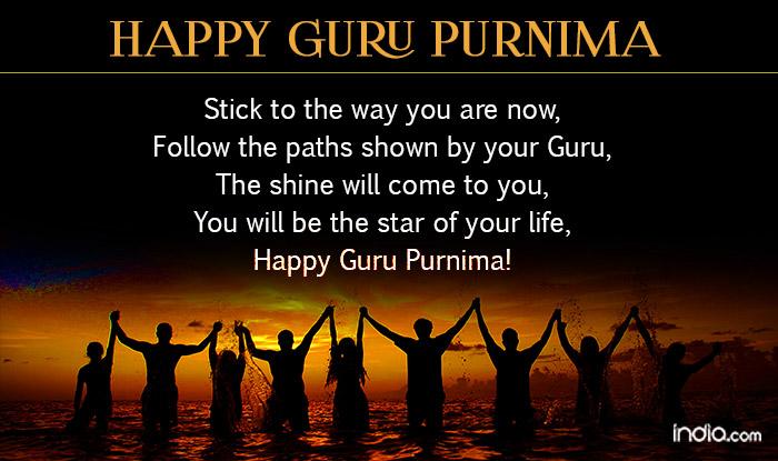 Guru Purnima 2016 Best Guru Purnima Sms Whatsapp