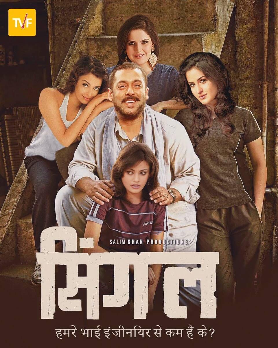 Download Dangal Full Movie Download Movies Watch Movies Online