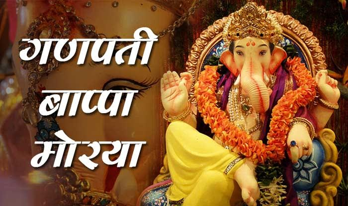 Ten Holy Names of Lord Ganesha to get Success in Life   भगवान ...
