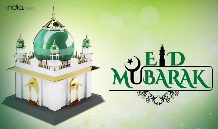 Urdu eid mubarak 2016 sms shayri in hindi best eid chaand raat urdu eid mubarak 2016 sms shayri in hindi best eid chaand raat mubarak shayri m4hsunfo