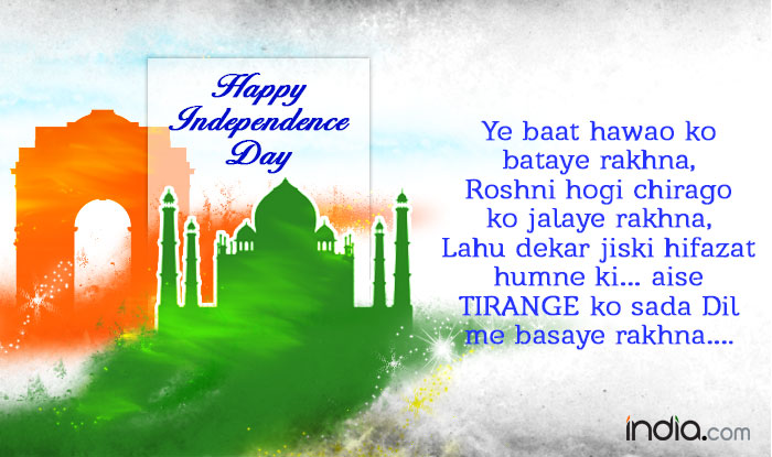 Happy Independence Day Wishes in Hindi: Top 20 Independence Day 2016