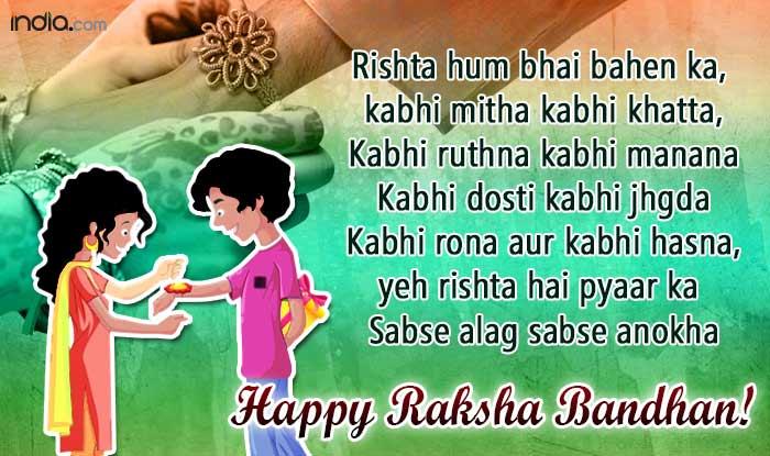 2016 Raksha Bandhan quotes in Hindi: Latest Raksha Bandhan ...