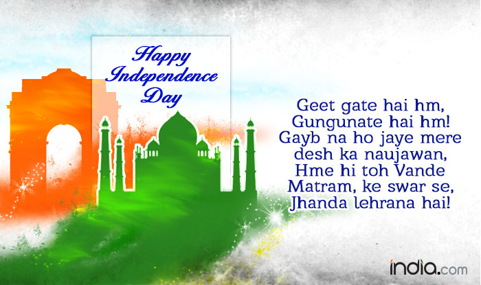Happy Independence Day Wishes In Hindi Top 20 Independence Day 2016 Quotes Status Messages In Hindi India Com