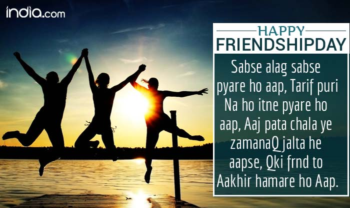 Happy Friendship Day 2016 in Hindi: Best Friendship Day SMS, Quotes