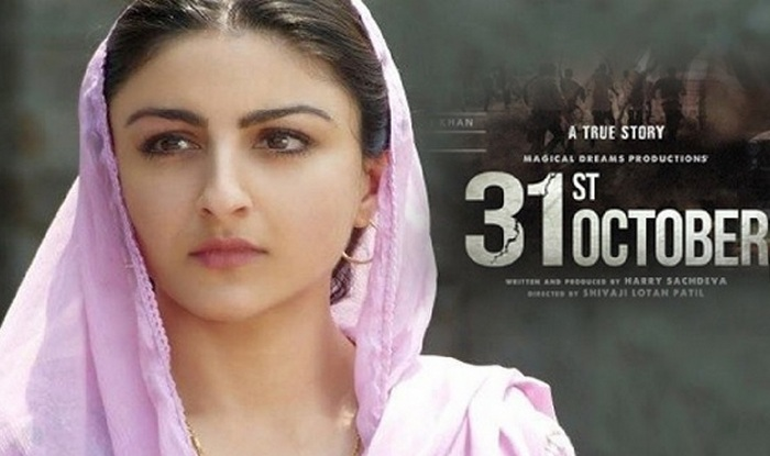 Soha-Ali-Khan-31st-october