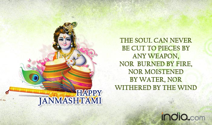 Lord Krishna Quotes Adorable 2016 Krishna Janmashtami Golkulashtami Quotes 20 Best Quotes Of