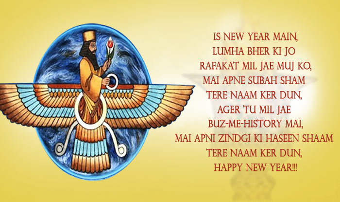Happy Parsi New Year 2016 Wishes: Best Quotes, SMS ...