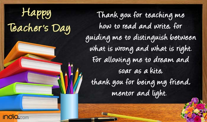 Happy Teachers Day 2016 Best Teachers Day Messages Whatsapp Facebook Status Quotes Wishes Smses Greetings To Share India Com