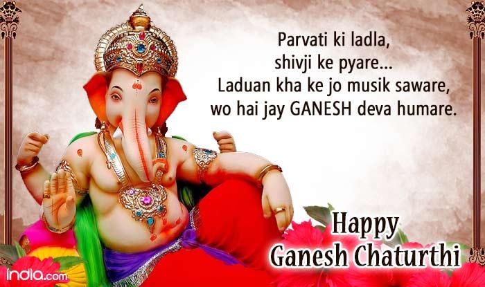 Ganesh ji whatsapp status video download