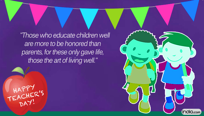 Happy Teachers Day 2016 Quotes: Best Teachers Day Messages