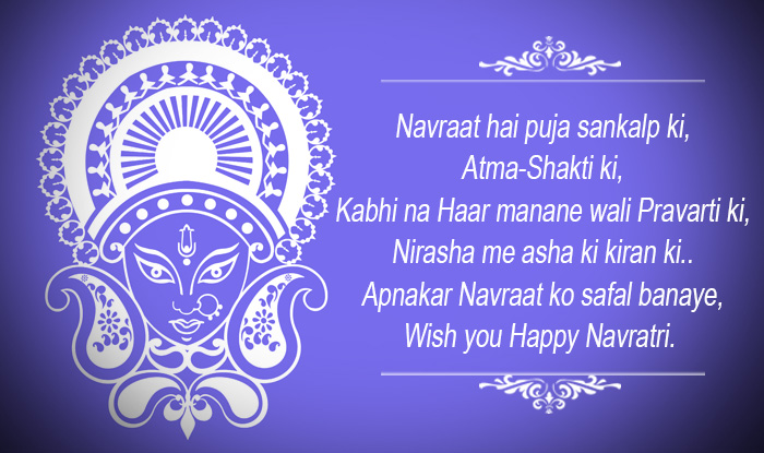Happy Navrati 2020 Photos And Images