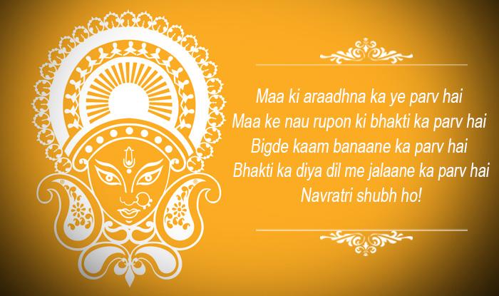 Navratri wishes in hindi 20 latest navratri messages quotes whatsapp reads maa ki stopboris Choice Image