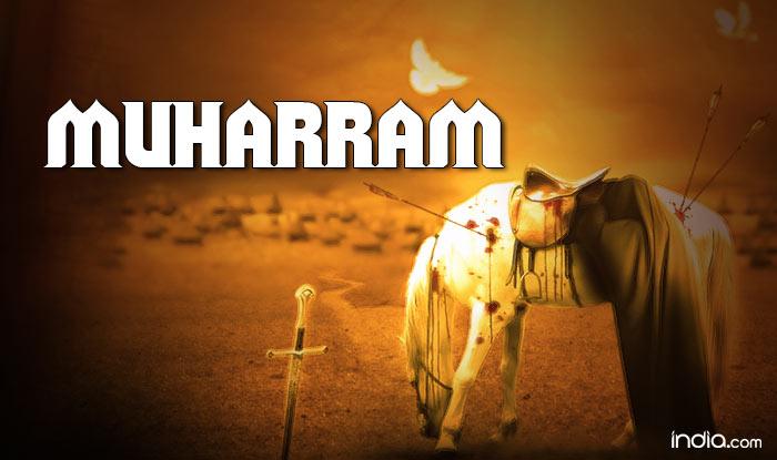 Yazid Karbala Muharram Urdu Shayri, ...