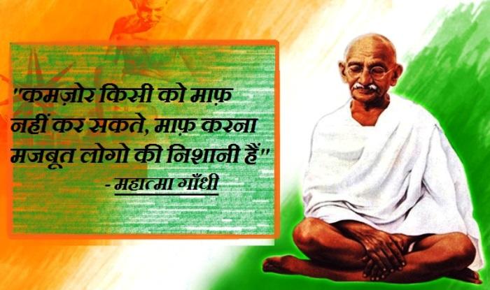 Essay On Swachata  Hindi  Mymemory    Mahatma Gandhi Essay In Hindi Best Essays In English also Mahatma Gandhi Essay In English  Example Of A Thesis Essay