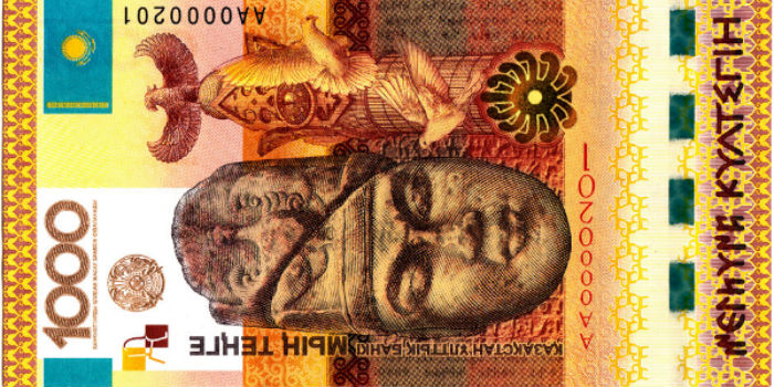 Kazakhstan currency