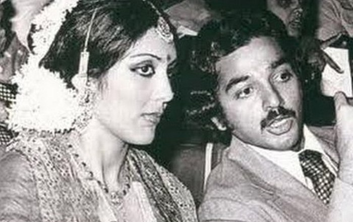kamal haasan and vani ganpathy