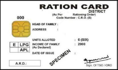 rashncard