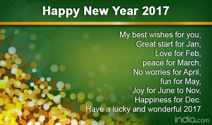 ... Happy New Year 2017 !!! 02