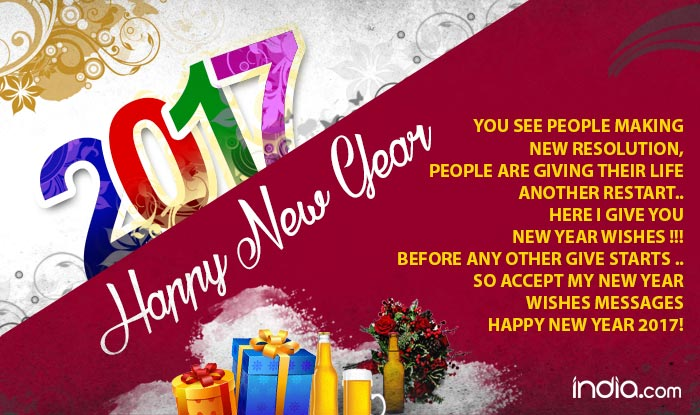 happy new year 2017 12