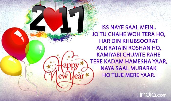 Happy New Year And Saal Mubarak 72